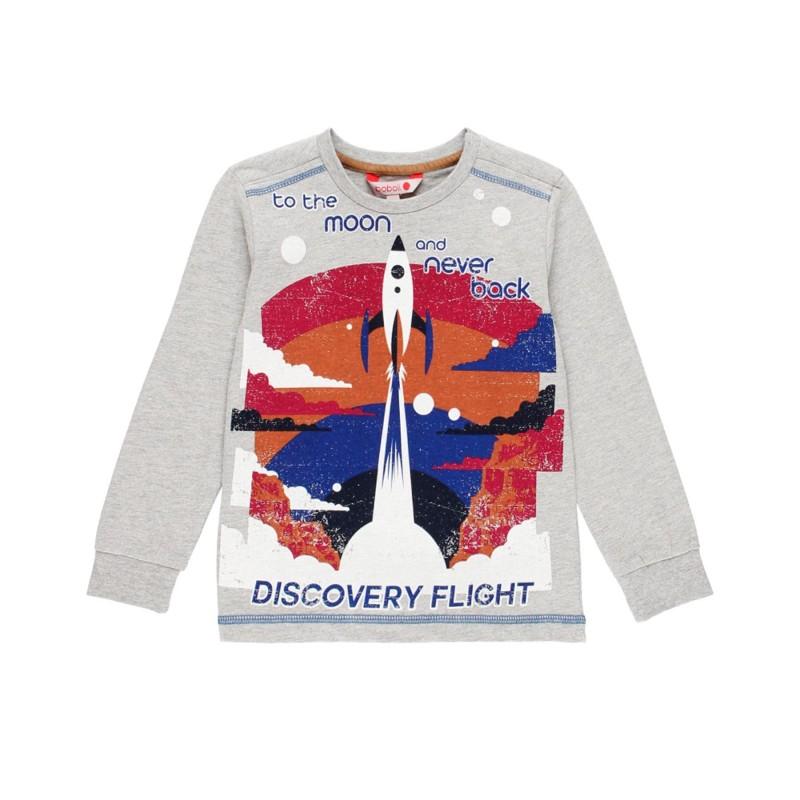 boboli Camiseta Punto Liso de ni/ño Modelo 521019